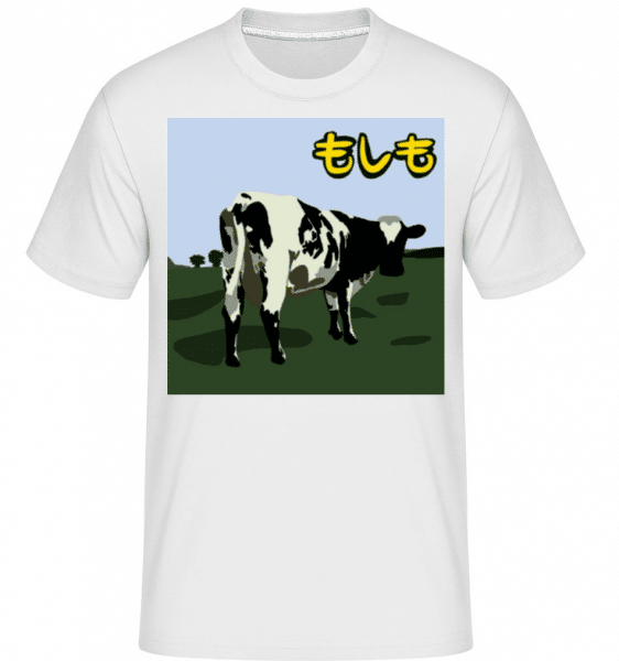 If Album Cover -  Shirtinator Men's T-Shirt - White - Front