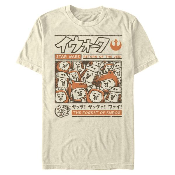 Ewok Manga - Star Wars - Men's T-Shirt - Cream - Front