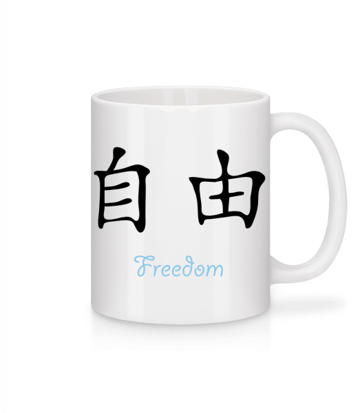Chinese Sign Freedom - Mug en céramique blanc - Blanc - Devant