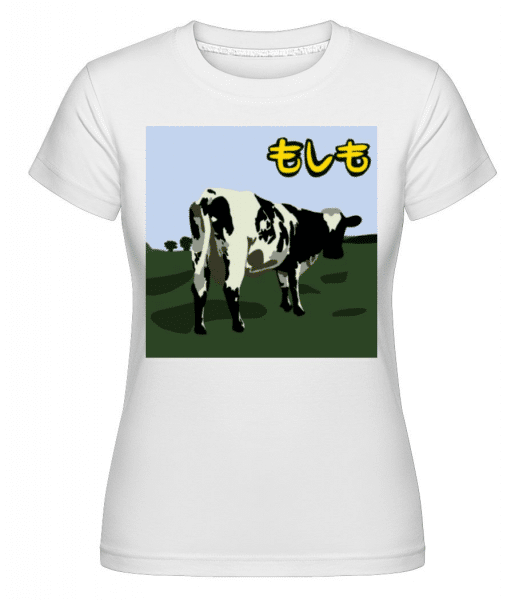 If Album Cover -  Shirtinator Women's T-Shirt - White - Front