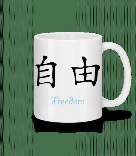 Chinese Sign Freedom - Keramický hrnek - Bílá - Napřed