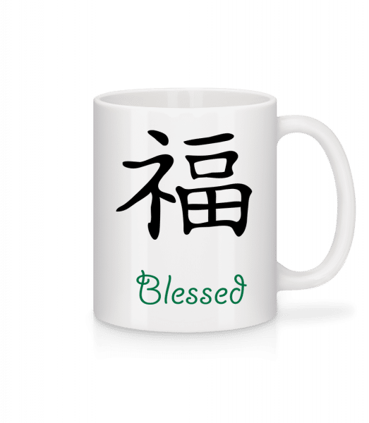 Chinese Sign Blessed - Mug - White - Vorn