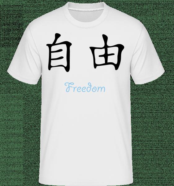 Chinese Sign Freedom -  Shirtinator Men's T-Shirt - White - Vorn