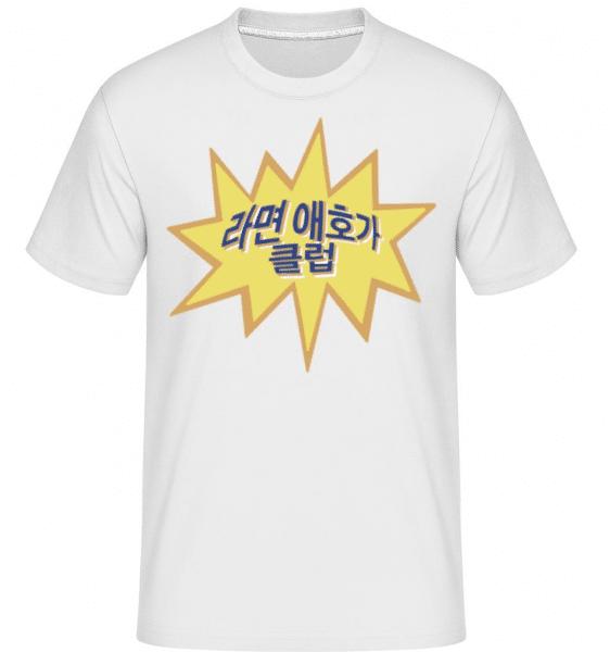 Ramen Lovers Club -  Shirtinator Men's T-Shirt - White - Front